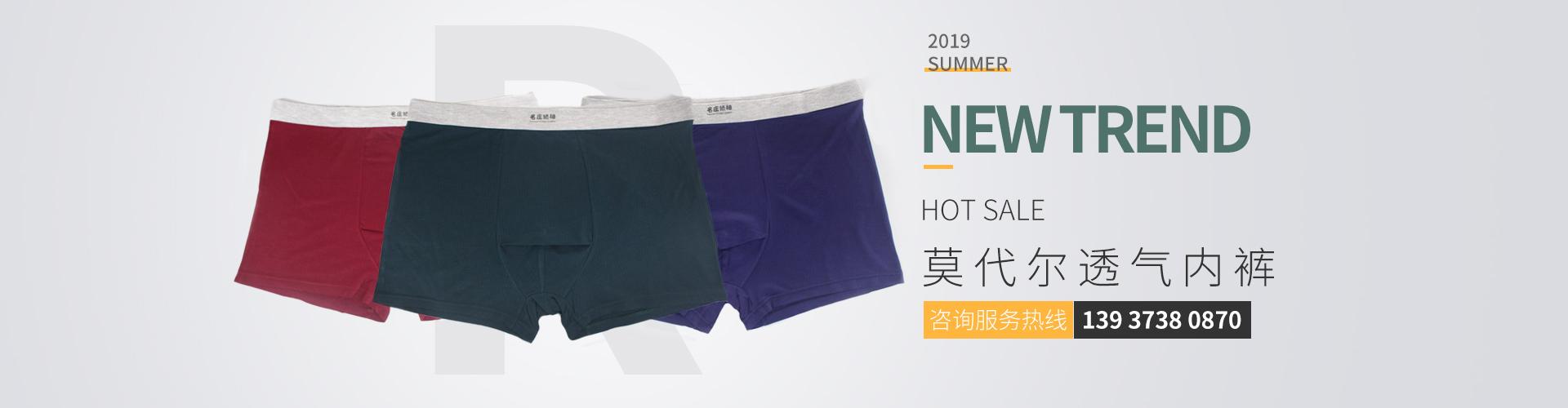 raybet官方网站下载-雷竞技电竞-雷竞技最新网址